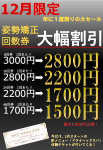 スクリーンショット 2020-11-28 14.51.58